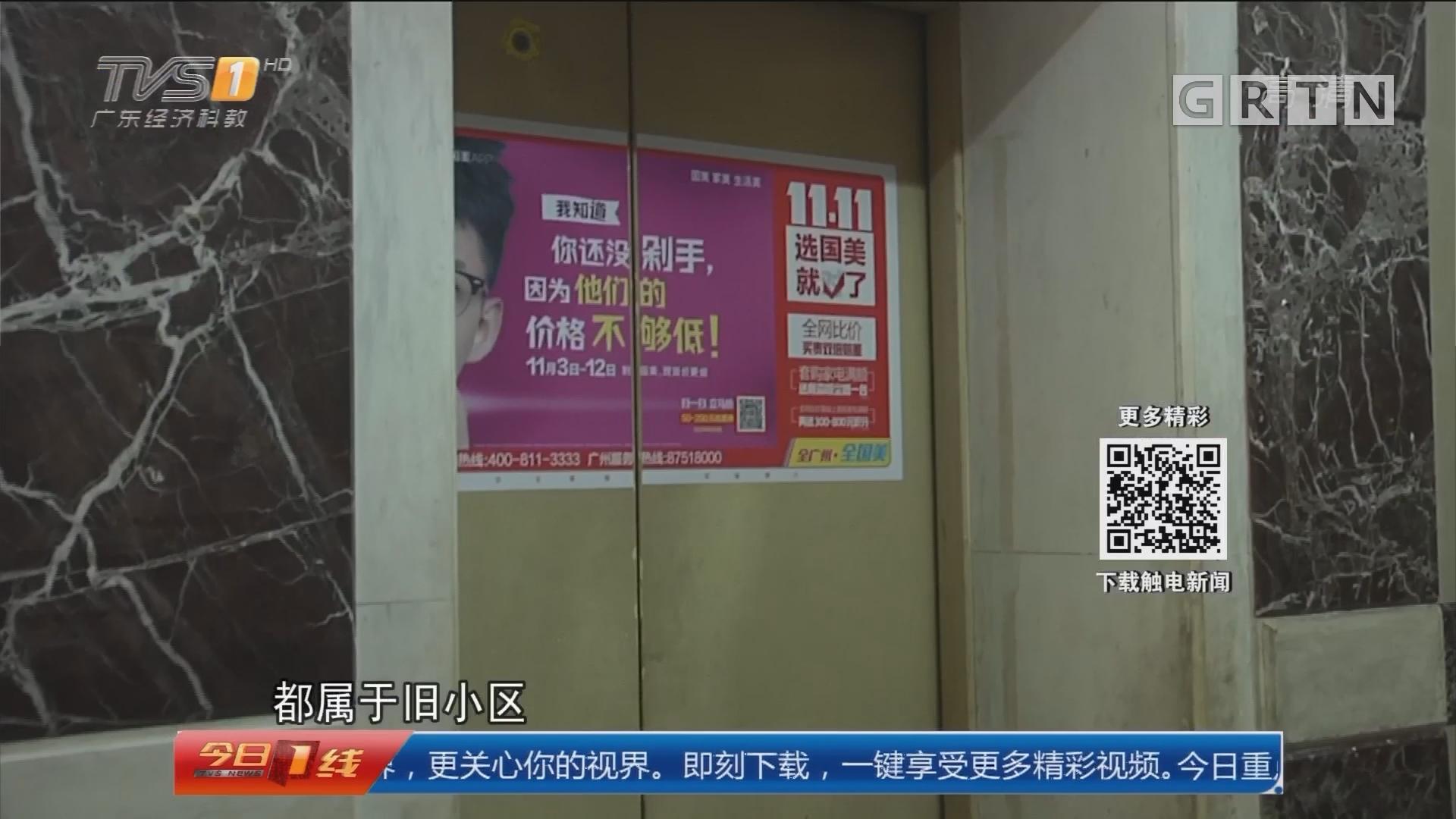 小区广告收益去哪了?电梯广告每月300 支配不需告诉业主?