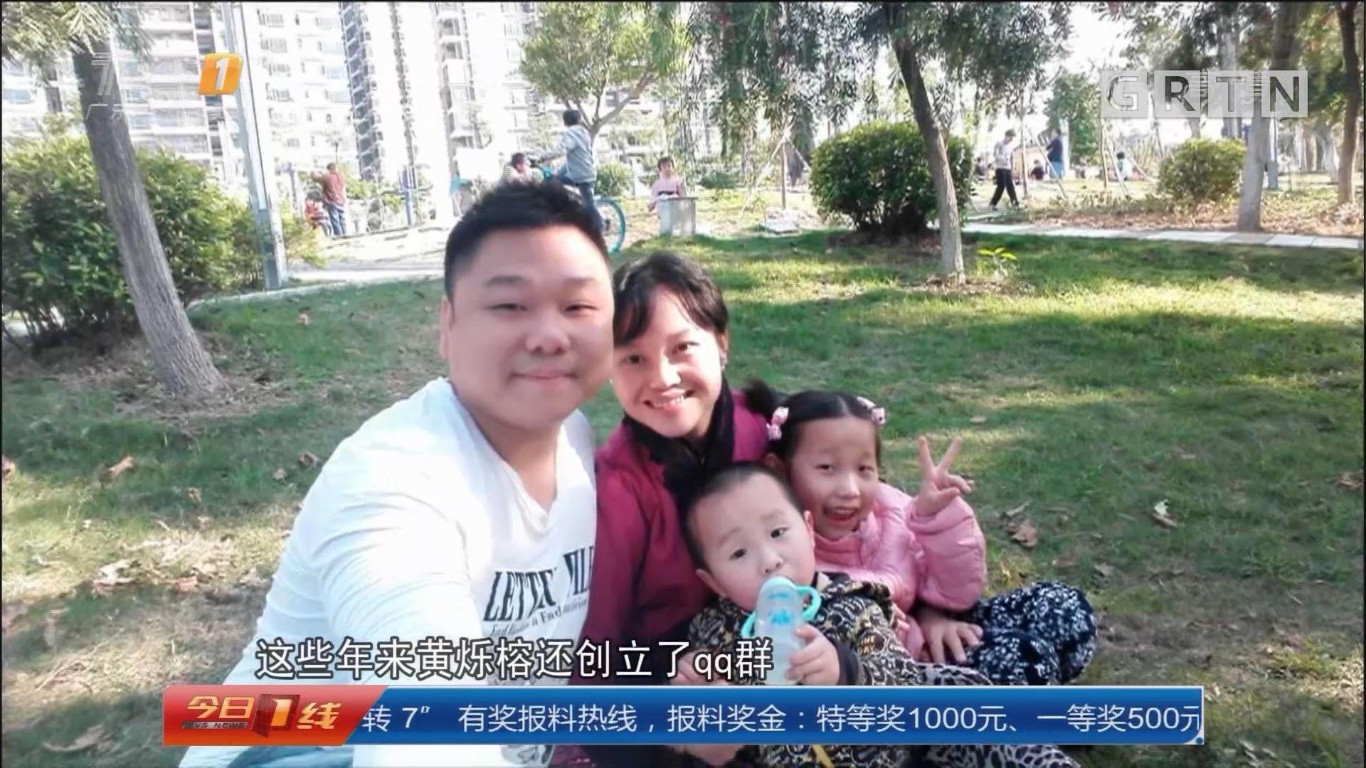 """""""寻找广东好儿女""""系列活动:乐观女孩患癫痫30年 开博客温暖病友"""