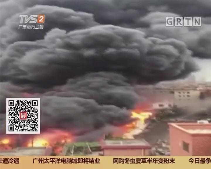 佛山南海:居民楼附近一仓库起火 四人不幸身亡