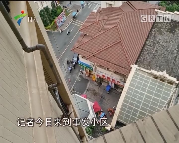 增城:两岁女童不慎从13楼坠落