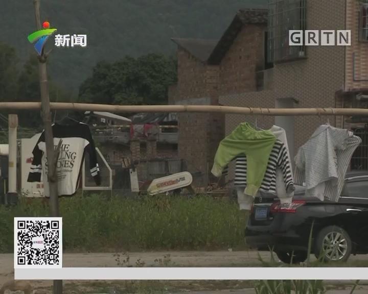 """广州从化警方最新通报 警方:""""拐小孩""""传闻暂无证据证实"""
