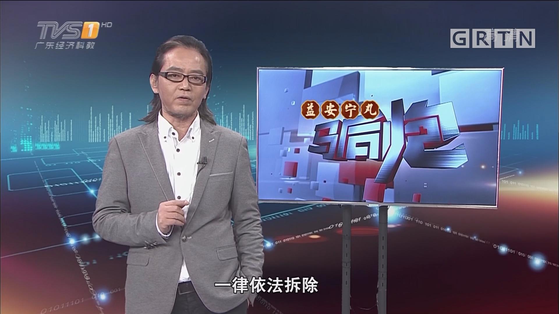 """[HD][2017-11-29]马后炮:让身份证真正成为居民""""通行证"""""""