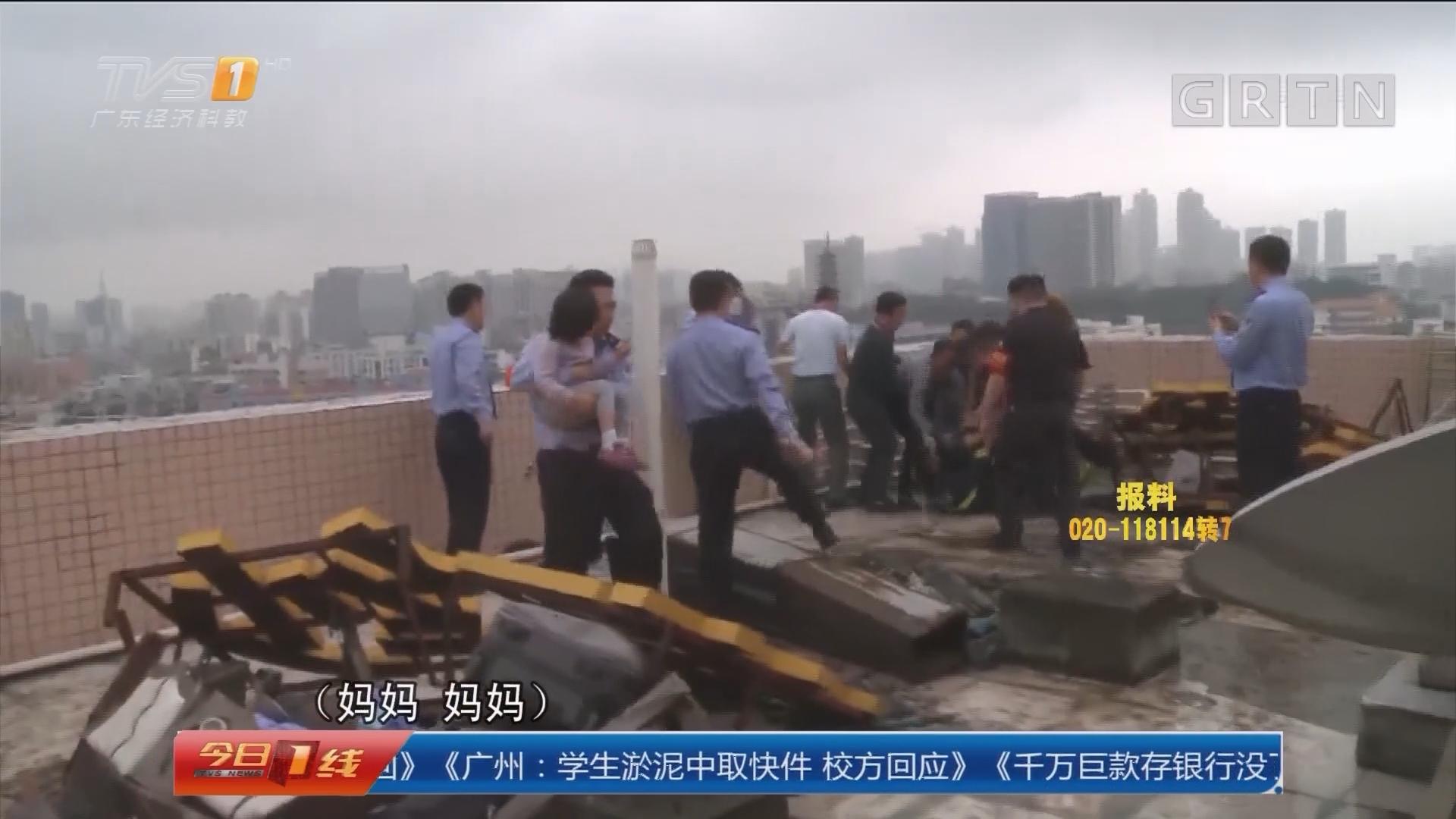 深圳:男子抱女儿站楼顶 警方快手救回