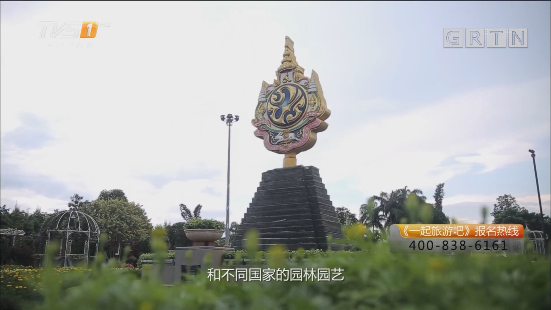 泰国清迈清莱——皇家园艺博览会