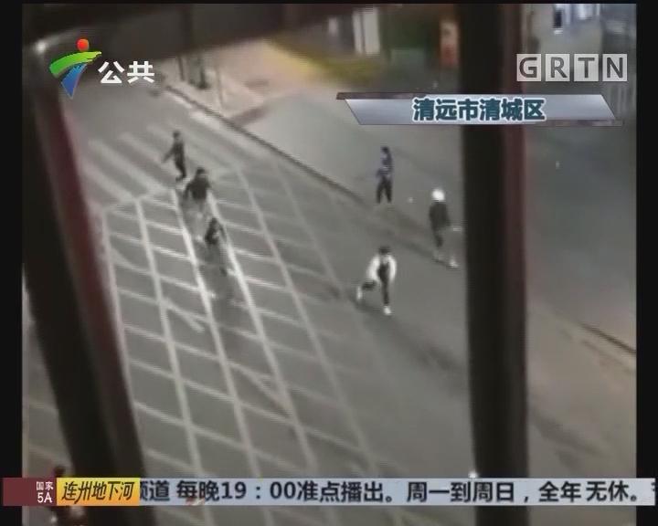 清远:街头数人持械追赶 附近街坊被吵醒