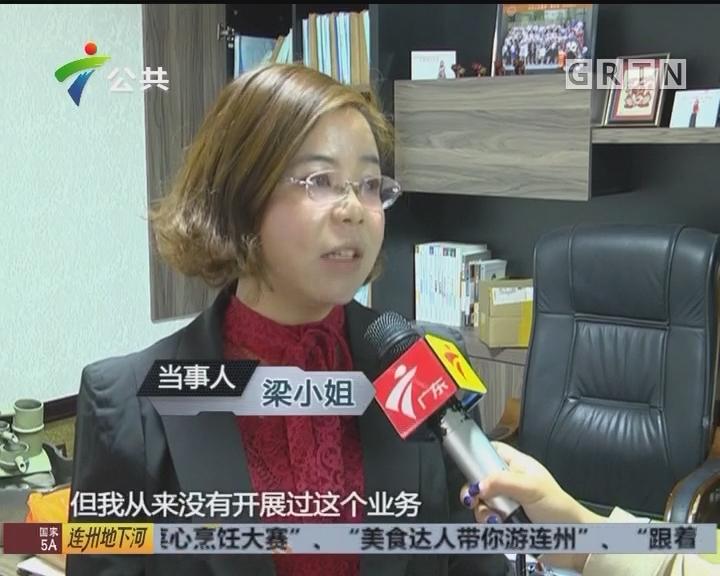 律师身份被人冒用 自行取证后报警
