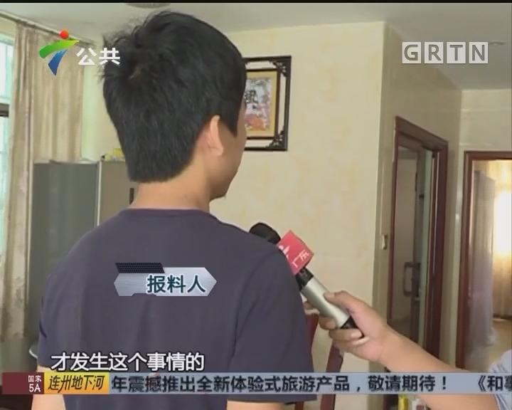 惠州:两男子马路追赶一人受伤