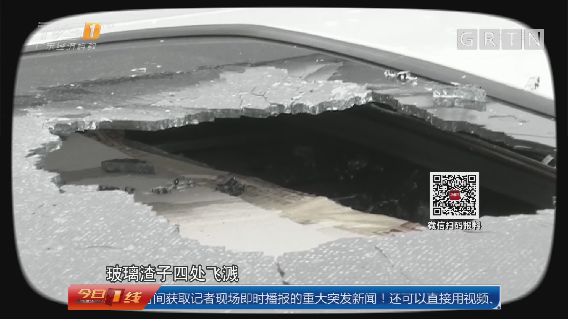 """高空抛物:天上掉""""烟盒"""" 车顶砸出大窟窿"""