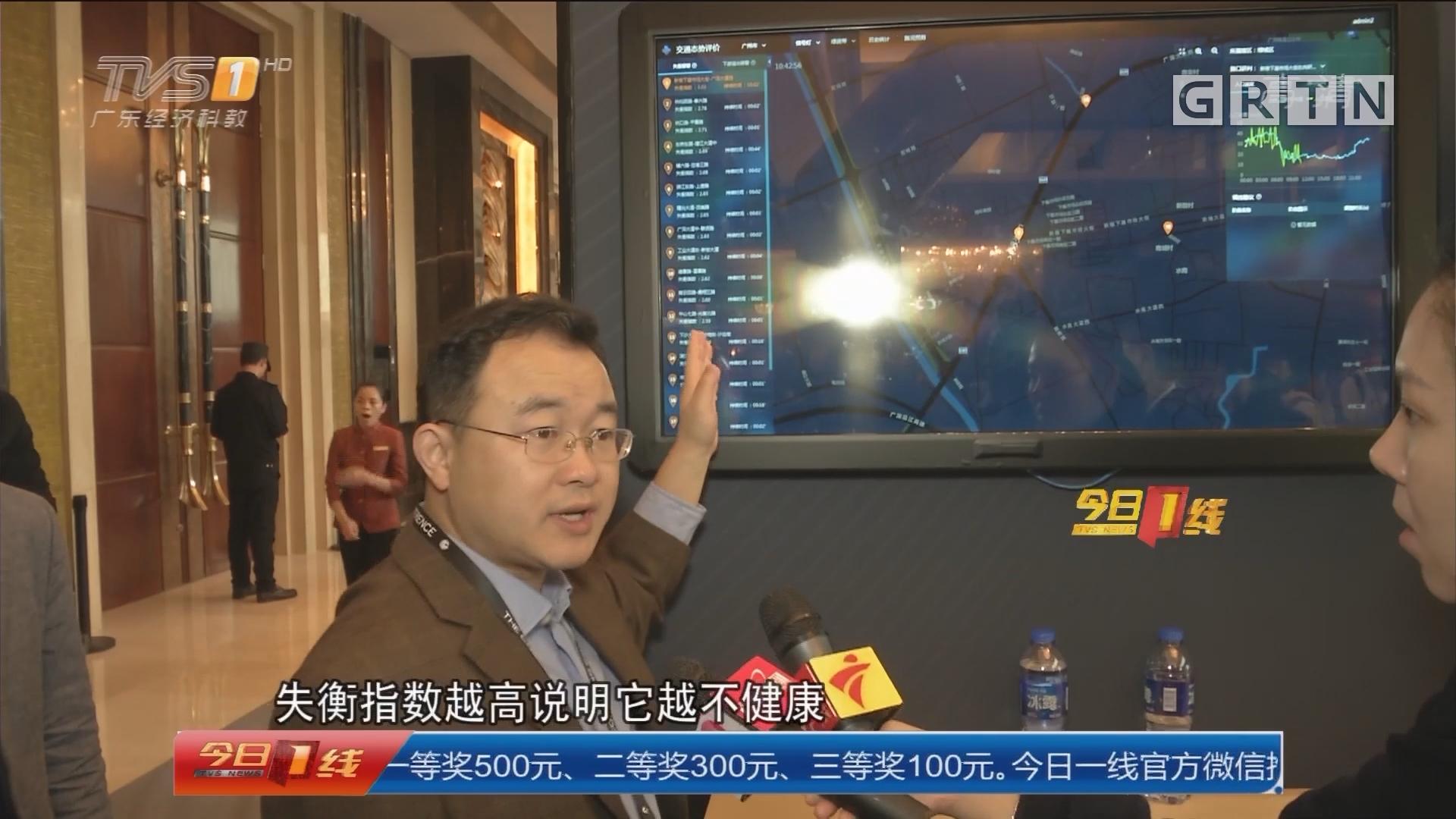 学习宣传贯彻党的十九大精神:广州交警运用人工智能疏导交通