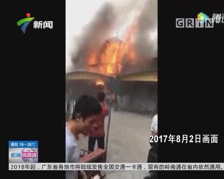 特别策划:冬日防火安全调查 火灾回顾:中大布匹仓库大火