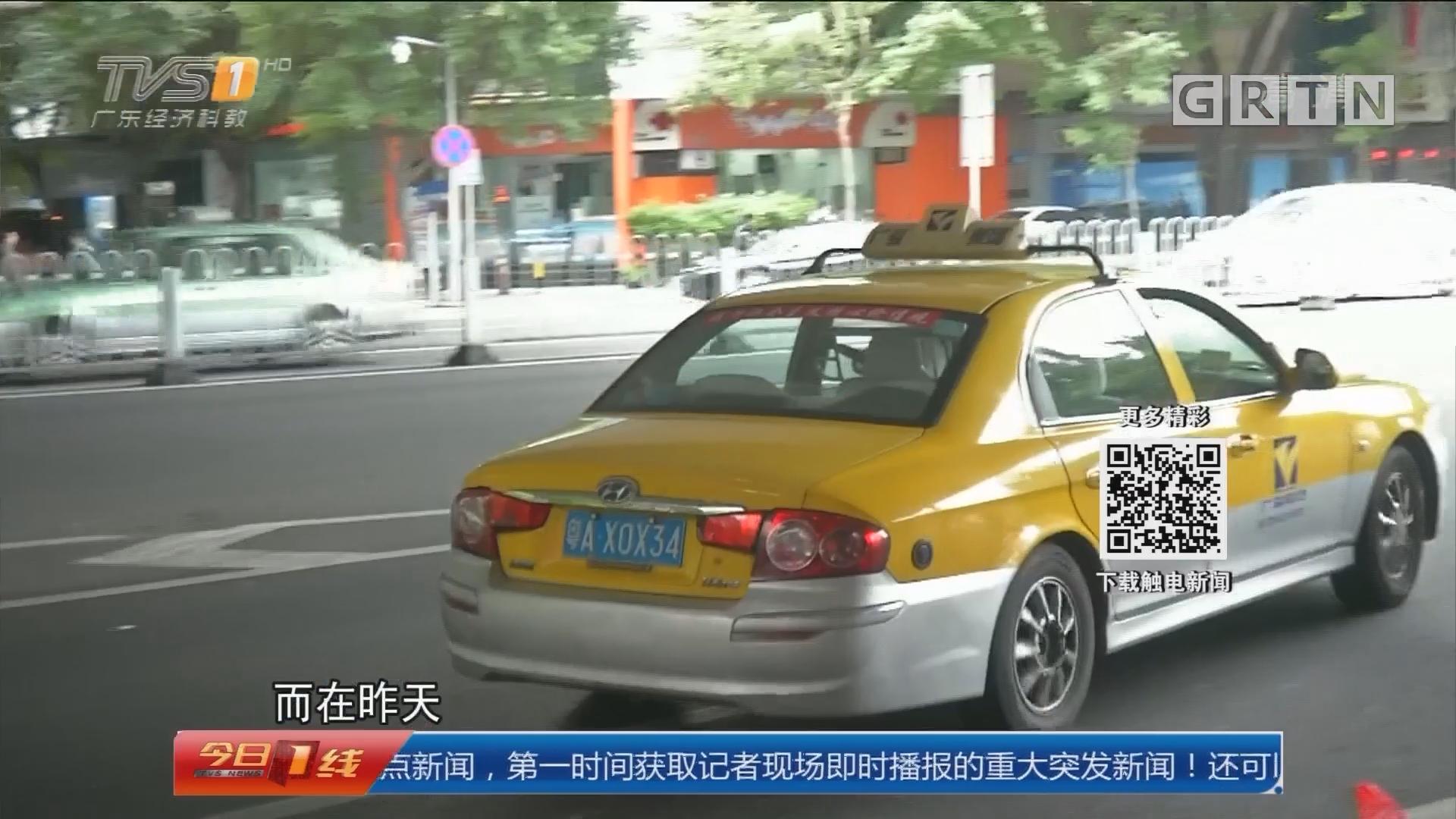 广州:的士价格将调整 申请已提交