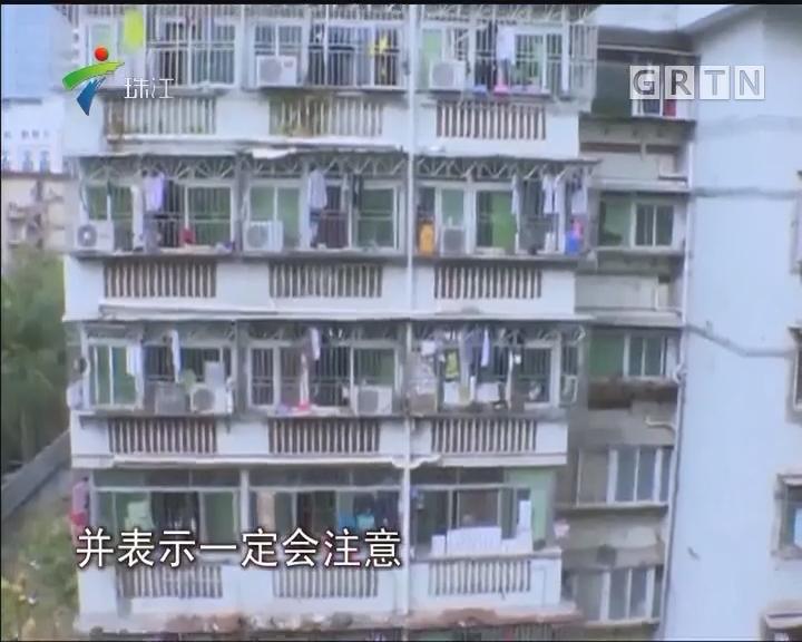深圳:租客洗澡不关窗 尴尬场面辣眼睛