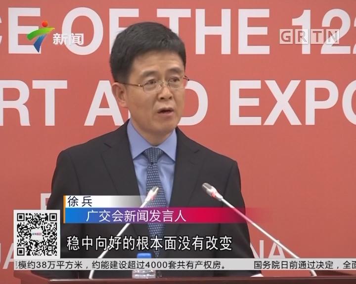 第122届广交会:境外采购商到会和出口成交实现双增长