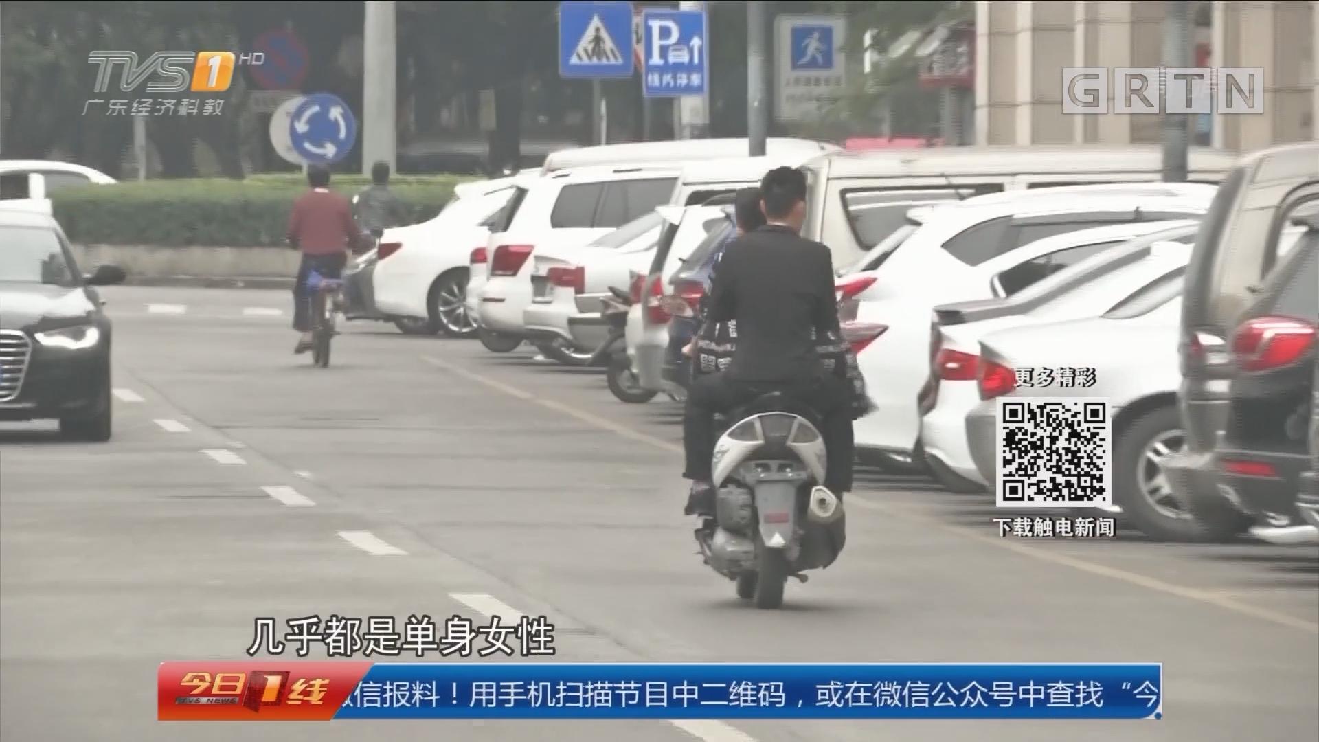 中山古镇:飞车贼专抢单身女 被抓获刑拘