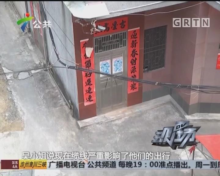 江门:台风致缆线脱落 街坊出行受阻