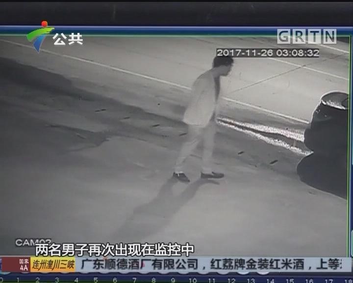 梅州:半夜卧房惊现黑影 竟是大胆盗窃团伙