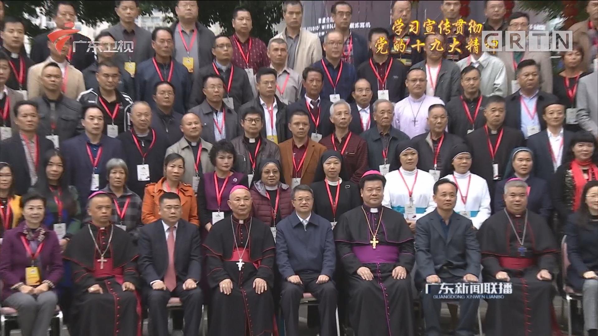 以党的十九大精神为指引 团结和带领省天主教界坚持宗教中国化