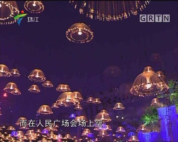 """中山:高科技灯光秀""""舞动""""灯都"""