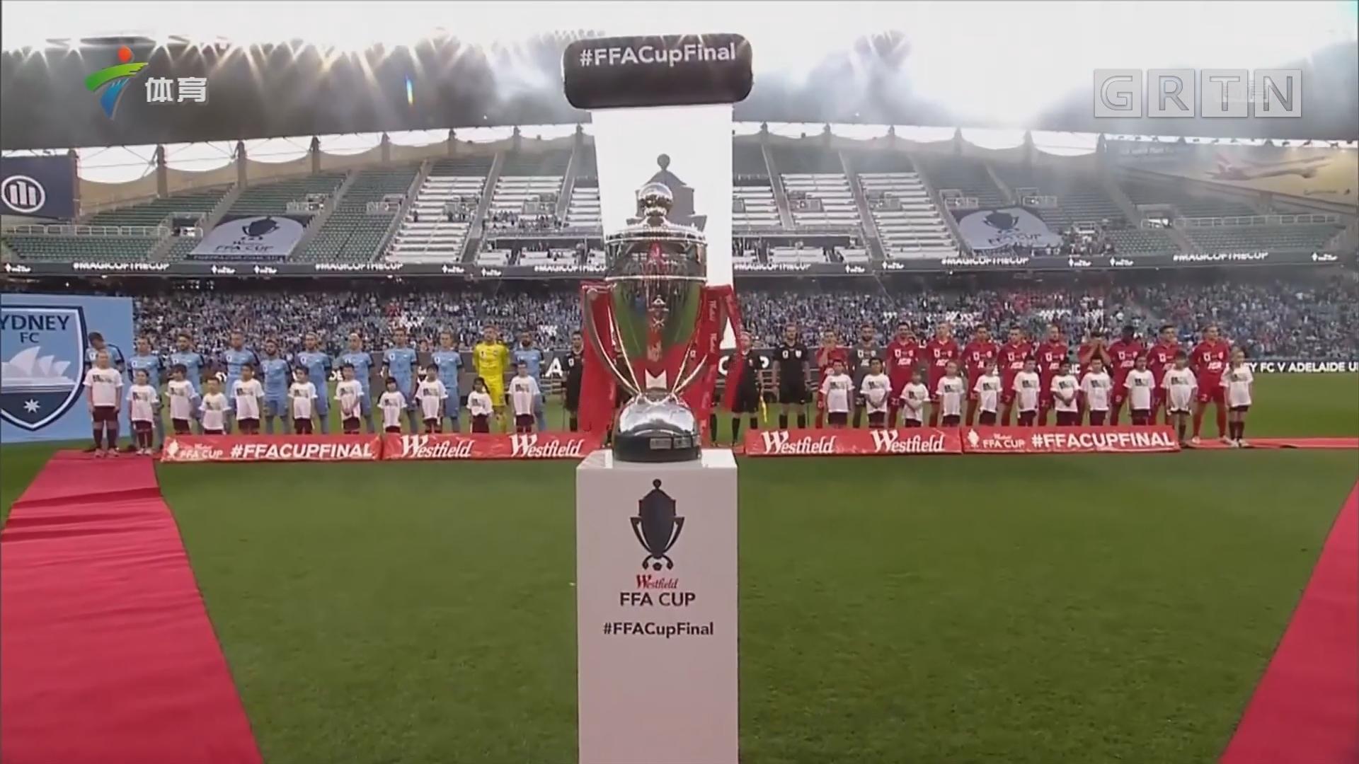 悉尼FC捧得澳大利亚足总杯