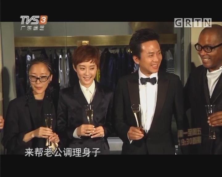 孙俪 邓超 夫妻档出演张艺谋新电影《影》