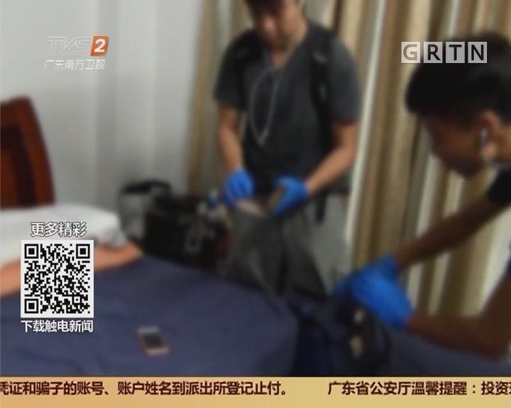 肇庆:高速收费站鸣枪示警 特警围捕毒贩