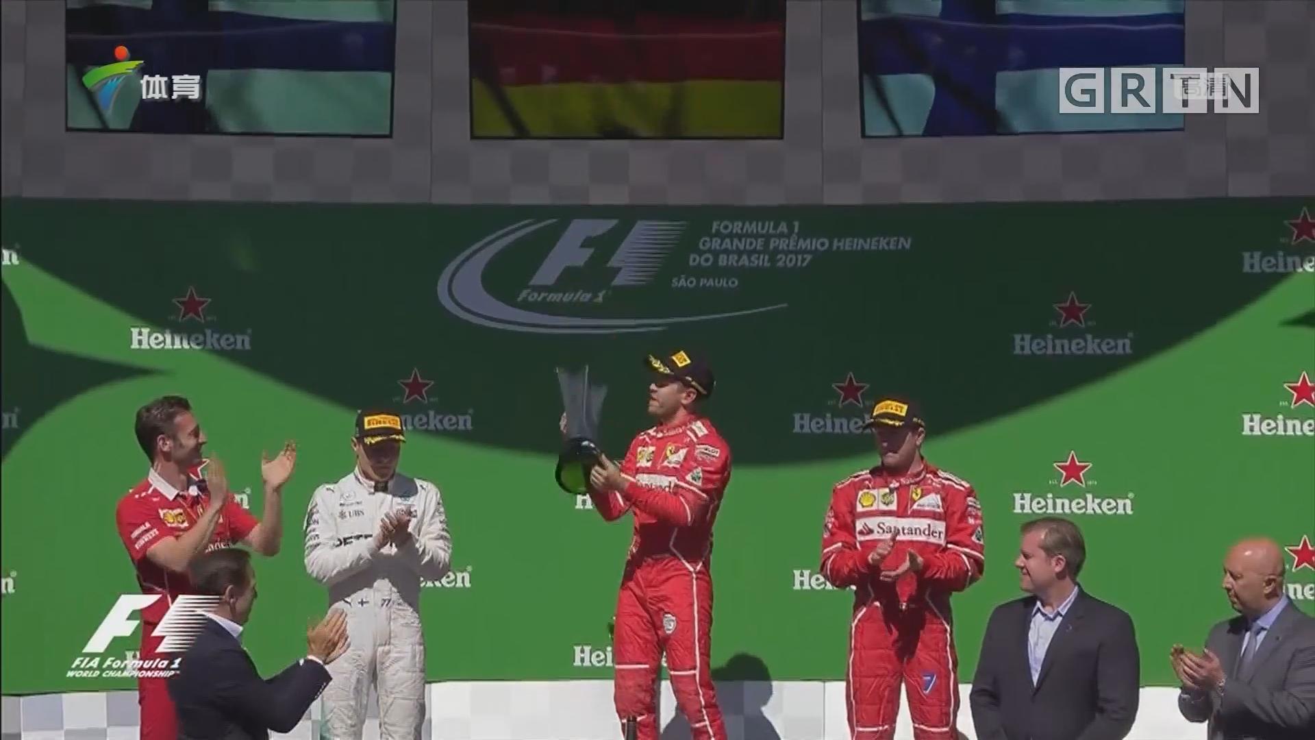 F1巴西大奖赛维特尔夺冠 汉密尔顿获第四