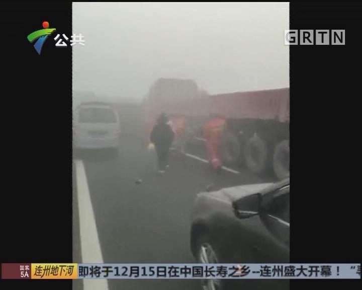 高速30多辆车连环相撞 多车起火