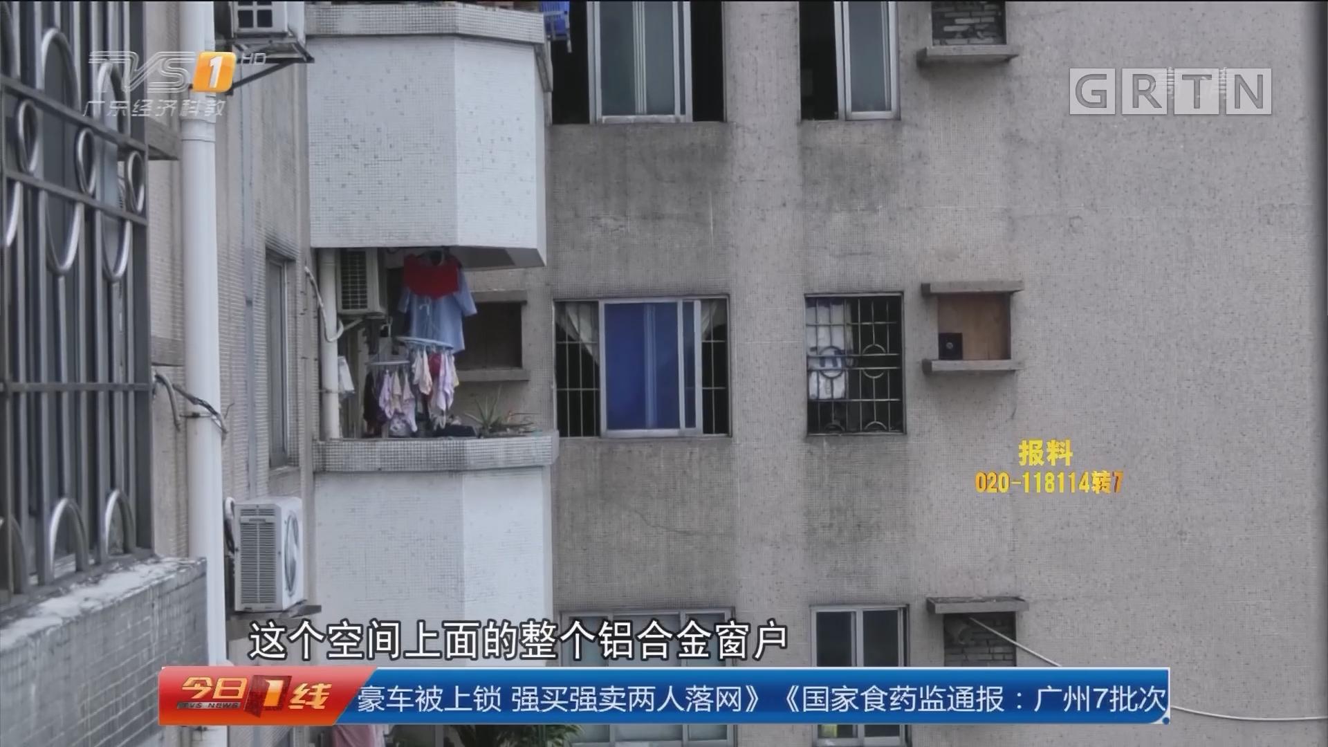 广州海珠区:热水器漏气爆燃 城管勒令整改