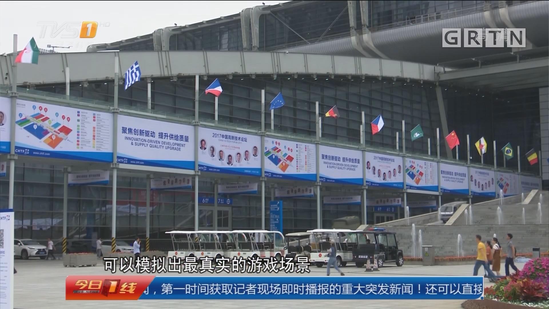 学习宣传贯彻党的十九大精神 深圳:第十九届高交会明天开幕