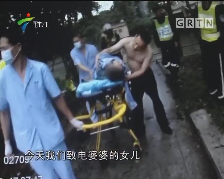 广州民警勇救溺水老人