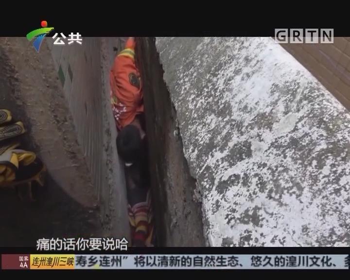 70岁阿婆被卡墙缝 消防官兵紧急救援