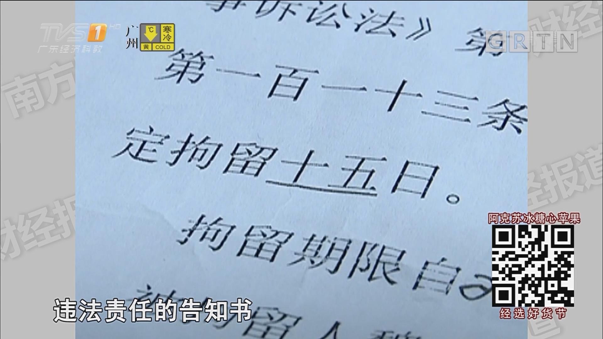 惠州:突击装修 受害人变侵权人