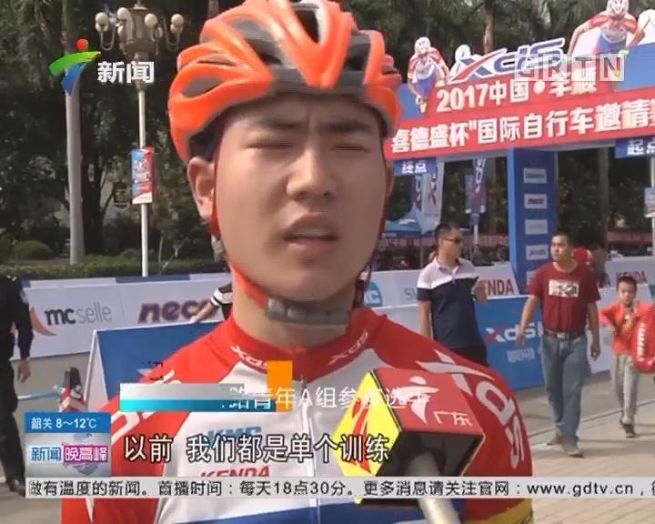 梅州:中国丰顺国际自行车邀请赛落下帷幕