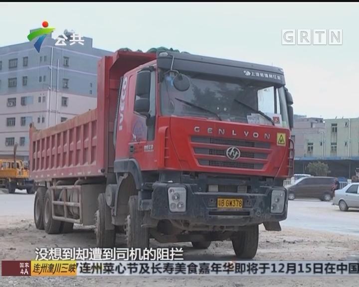 深圳:泥头车私自倾倒 逃逸撞上执法车