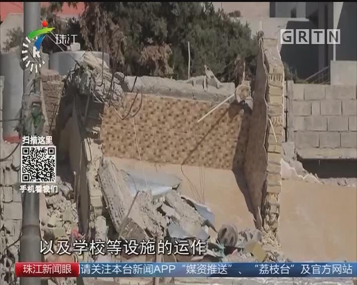 两伊边境强震 两百多人死亡