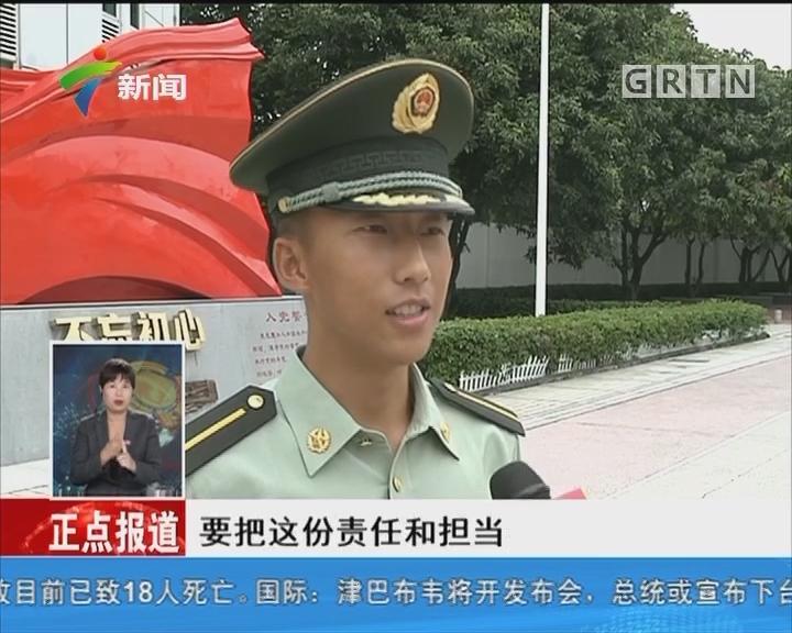 全国312名边防部队入伍大学生在广州授衔