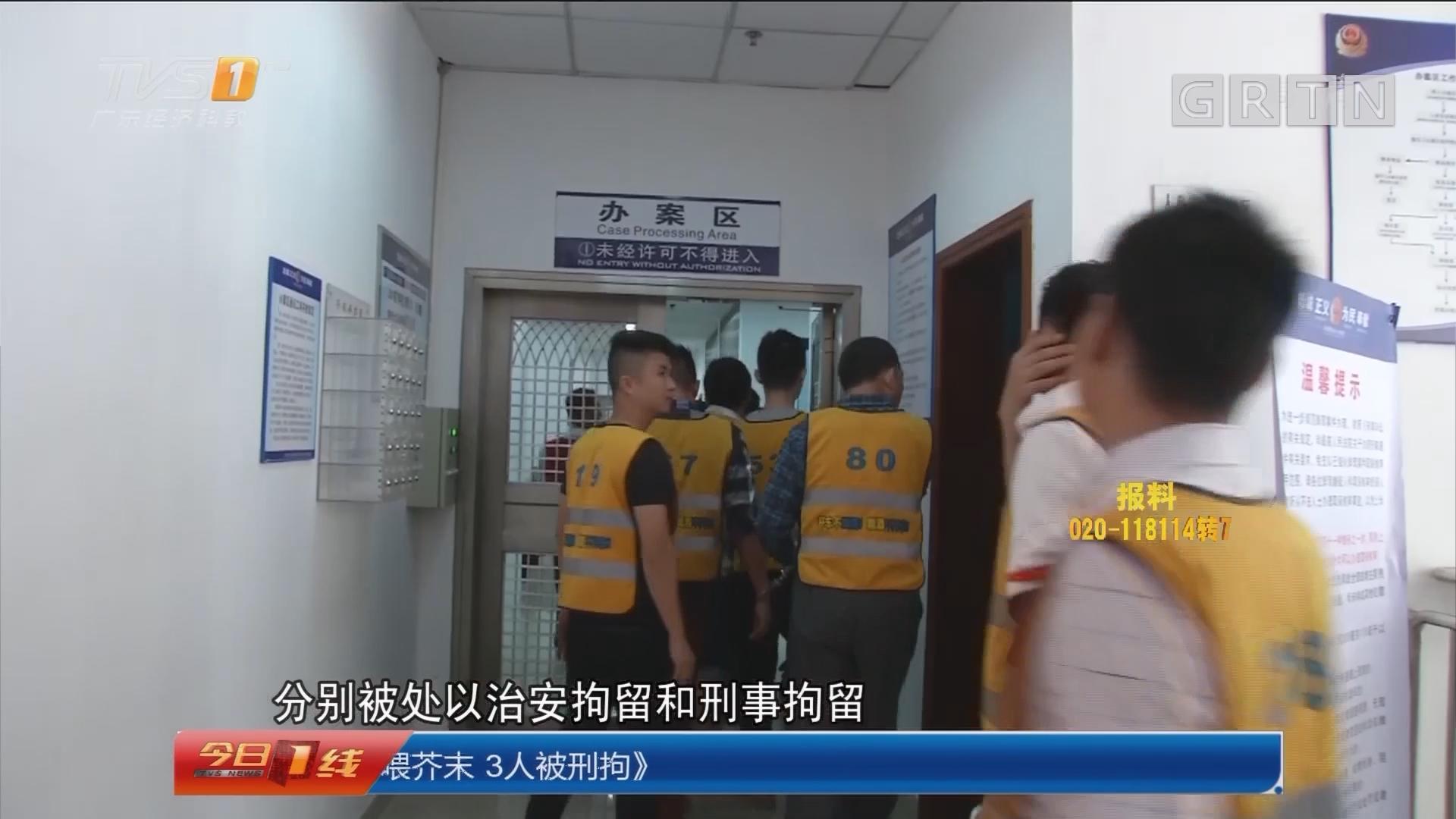 深圳:暴力抗法打交警 两兄弟被拘留