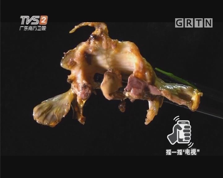 烹饪·辣椒饼蒸塘鲺