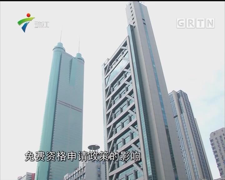 深圳租房指导价:26元每平方米