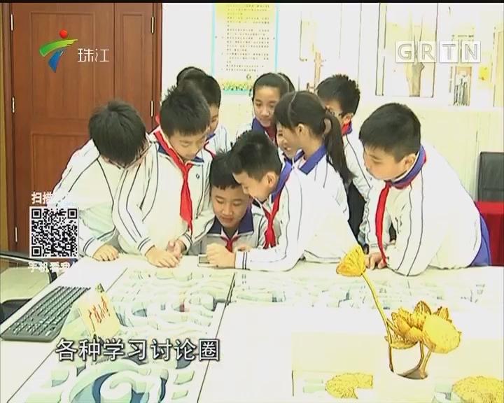 """教育APP开办零门槛 小学生可加""""失恋圈"""""""