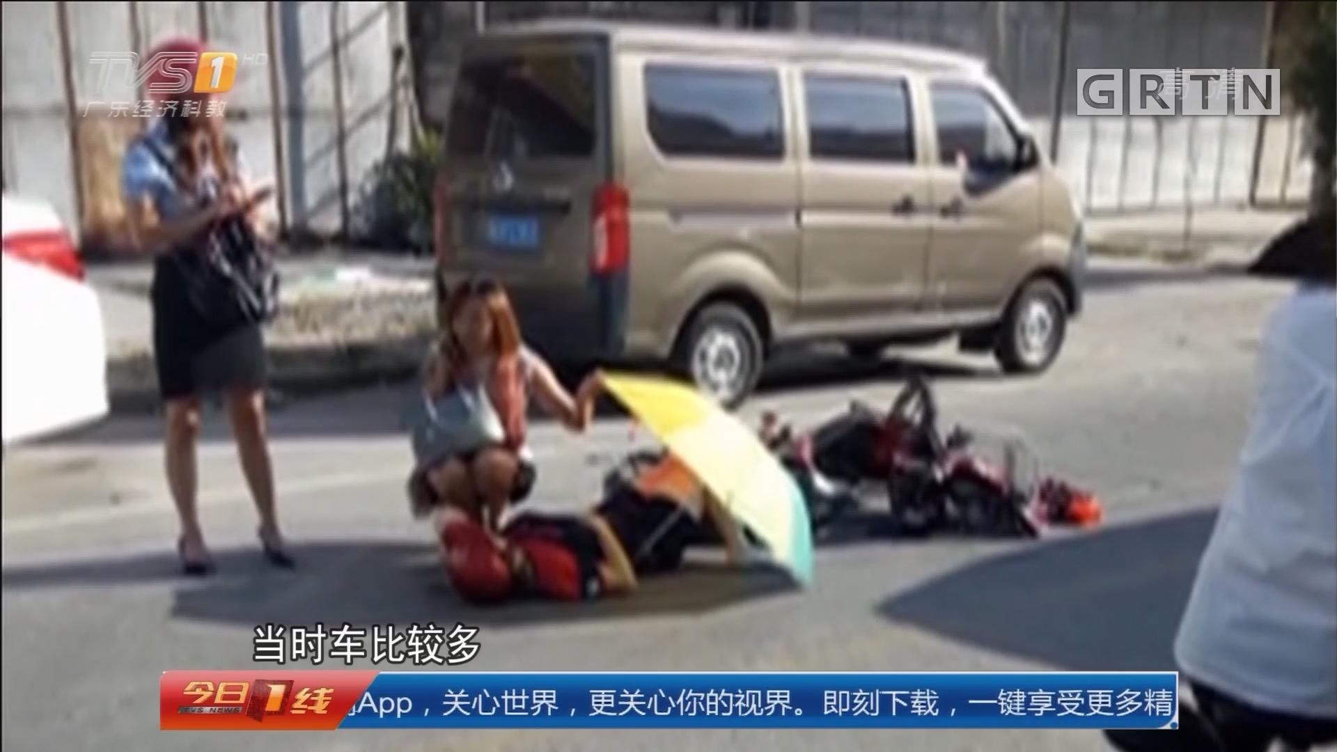 潮州湘桥:车主倒地受伤 热心路人撑起守护伞