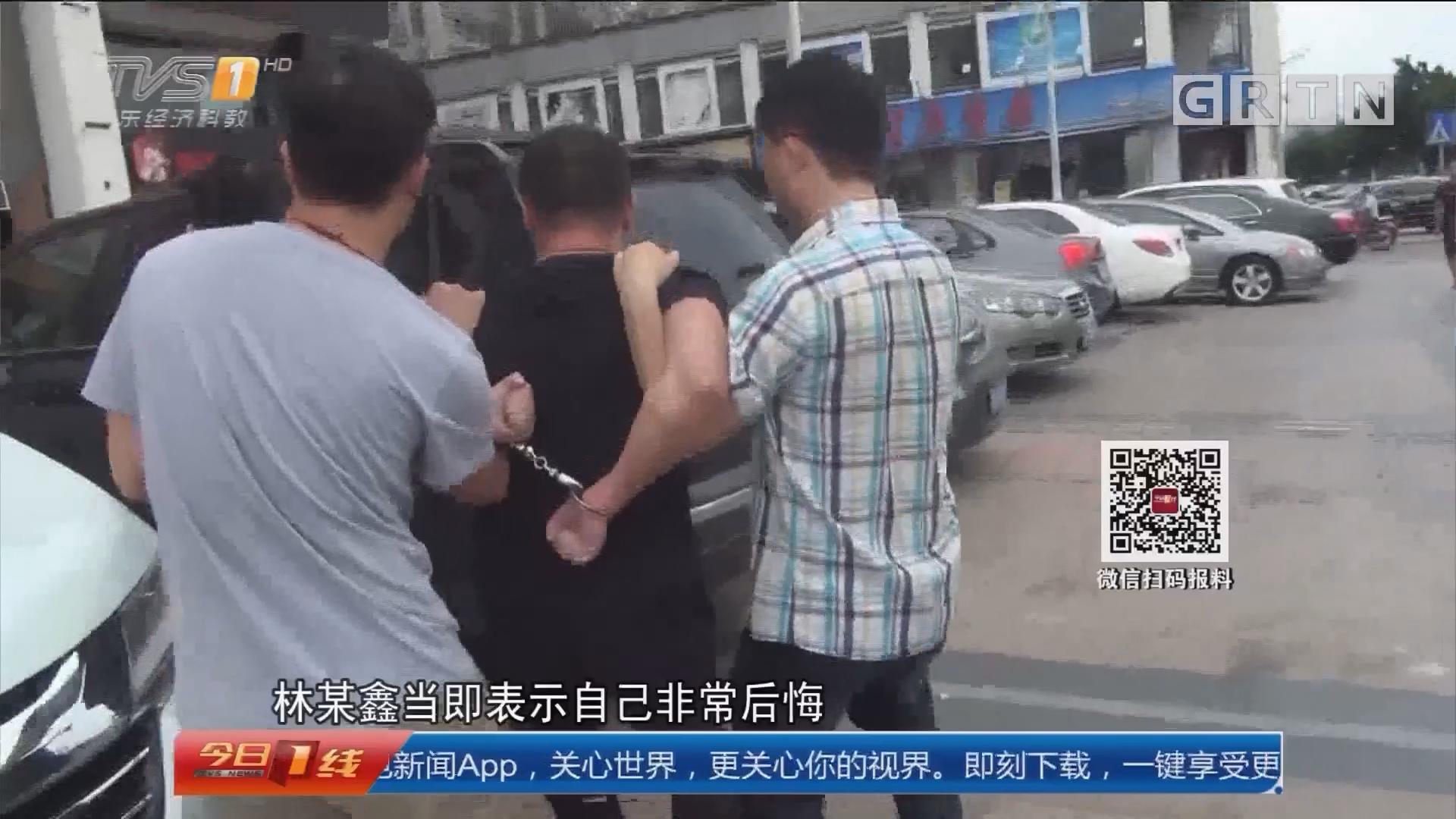 """广州警方通报""""羊橙""""行动:布天罗地网 潜逃22年疑凶落网"""