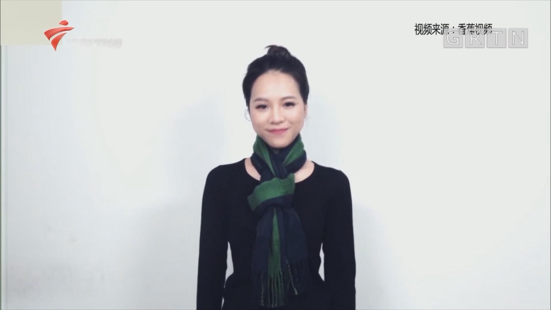 秋冬围巾的时尚系法