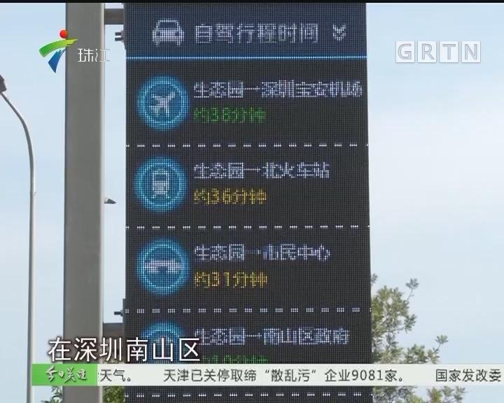 """深圳:""""智慧道路共同杆""""首现街头 干啥用的?"""