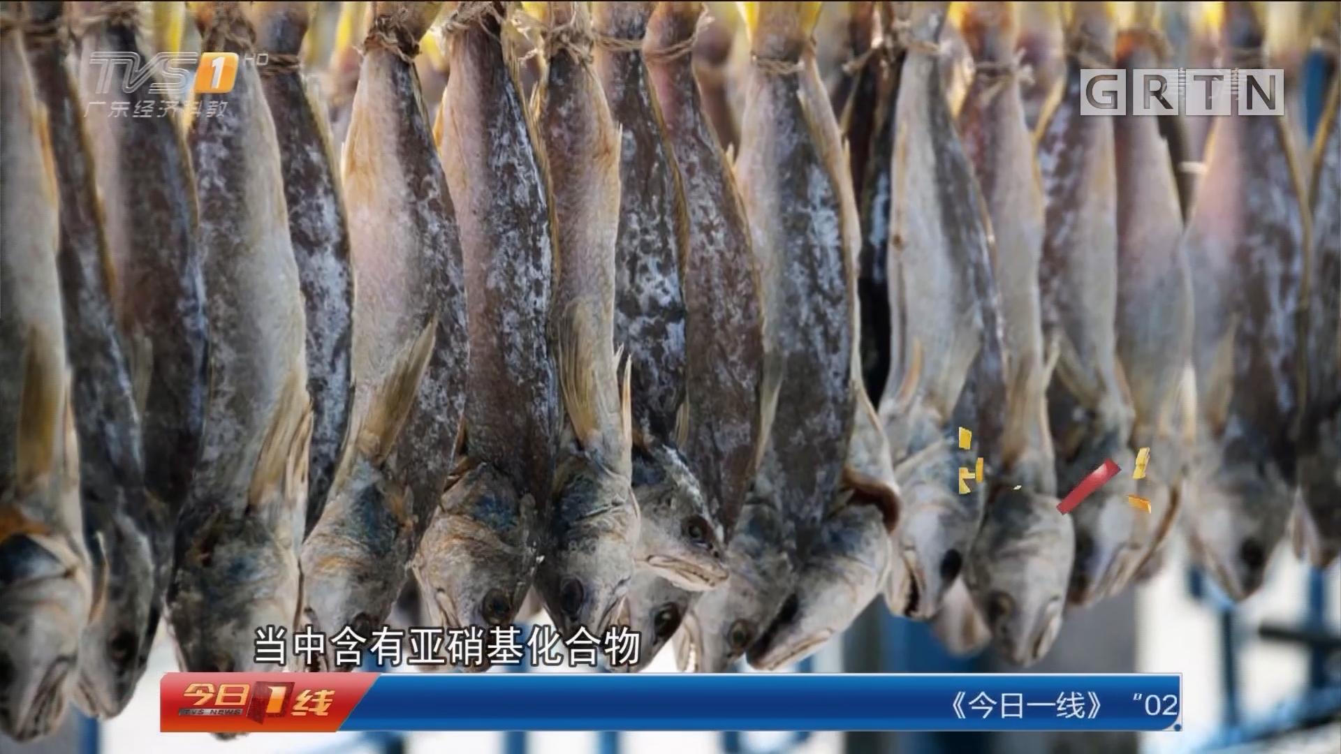 世卫组织发布致癌食品名单:咸鱼为一级致癌物 广州街坊照吃不误
