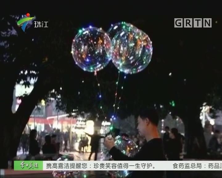 """""""发光气球""""走红 需提防安全隐患"""