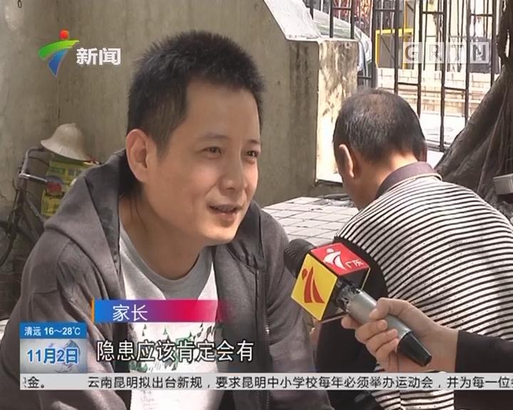 课后托管:广州越秀区20所小学推行课后校内托管