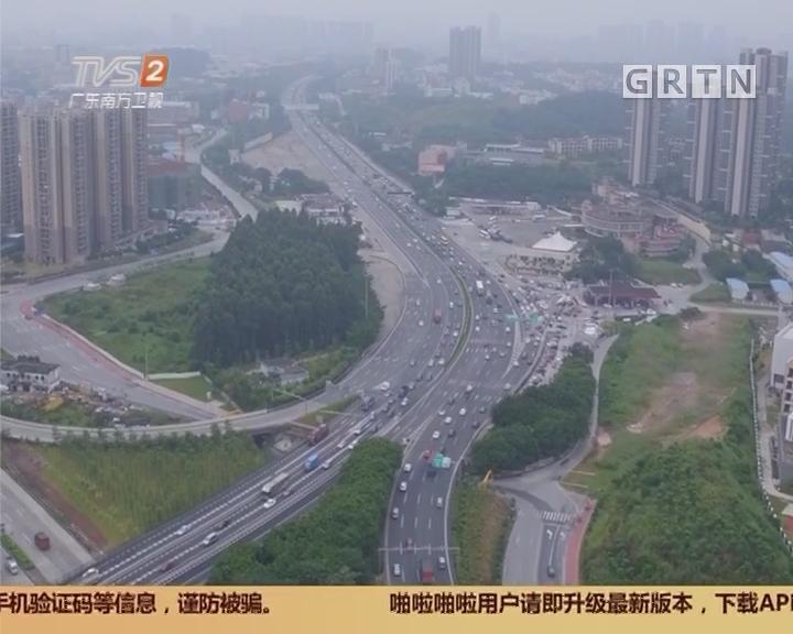 广东高速公路建设:年底6条高速贯通粤东粤西