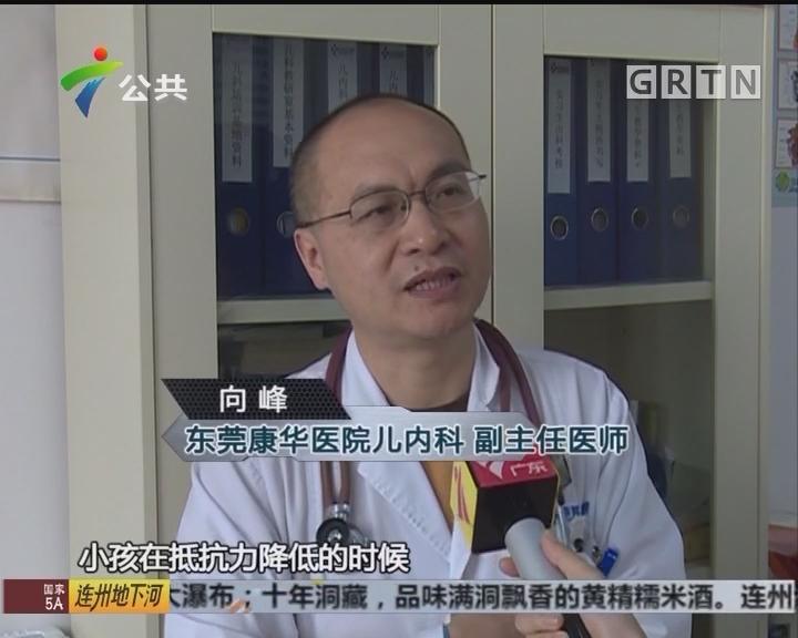 东莞:幼童高烧眼睑浮肿 原是感染EB病毒