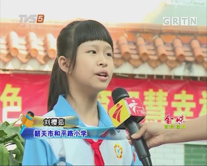 [2017-11-07]南方小记者:我向习爷爷说句心里话——各地少先队员心里话精选